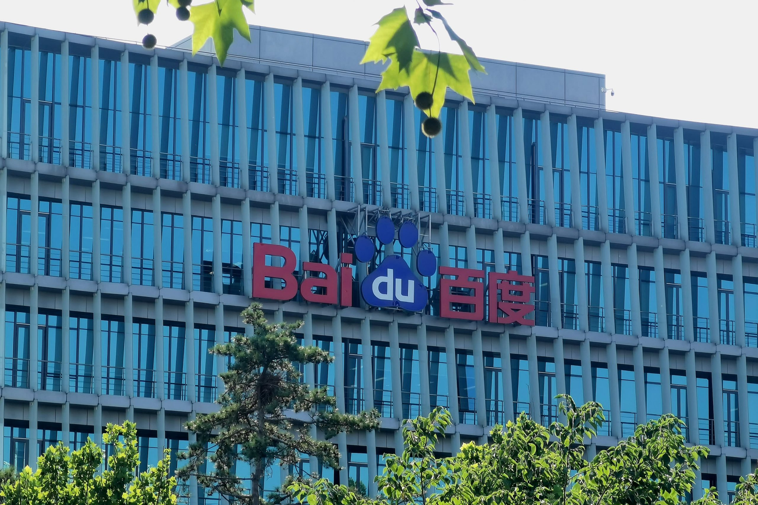 Chinese search giant Baidu to create an electric car company